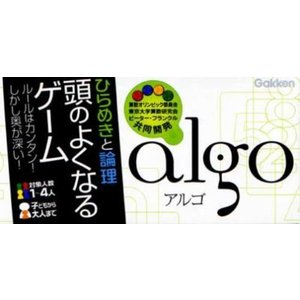 アルゴ|lavieshop