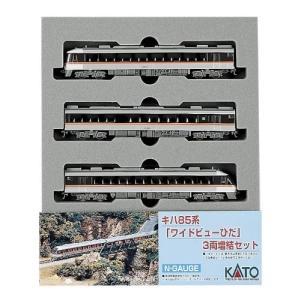 Nゲージ 10-402 キハ85系ワイドビューひだ増結 (3両) lavieshop