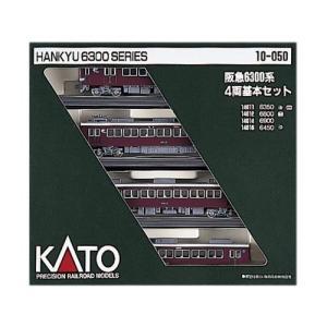 Nゲージ 10-050 阪急6300系基本 (4両)|lavieshop