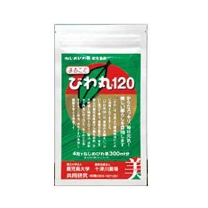びわ丸120 250mg×120粒入|lavieshop