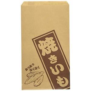 遠藤商事 使い捨て容器 薄茶色 縦×横(mm):280×160(マチ無し) 業務用 焼きいも 販売用紙袋 GYK5801 100個セット|lavieshop