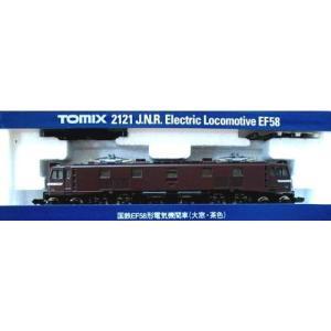 【TOMIX・トミックス】鉄道模型Nゲージ国鉄 EF58形電気機関車 茶色・大窓(2121) lavieshop