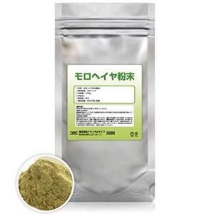 モロヘイヤ粉末[100g]天然ピュア原料(無添加)健康食品(もろへいや)|lavieshop