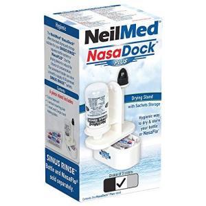 ナサドック(DOCK) ボトル乾燥用スタンド ニールメッド|lavieshop