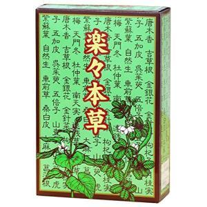 自然健康社 楽々本草・箱 9.5g×30パック カップ出し用ティーバッグ|lavieshop