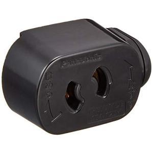 パナソニック(Panasonic) 照明器具配線 ショップライン 抜け止めコンセント プラグ 黒 DH8530 lavieshop