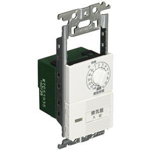 パナソニック(Panasonic) 電子浴室換気SWAC/DCモーター WTC53935W lavieshop