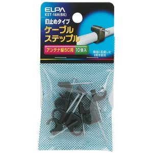 ELPA ケーブルステップル 釘止めタイプ アンテナ線5C用 ブラック KST-16H(BK)|lavieshop