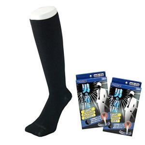 PAX-ASIAN 紳士 ( メンズ 25〜27cm ) 着圧靴下 ムクミ解消 締め付け サポート 抗菌 ソックス 黒色 ( ブラック ) 2足組|lavieshop