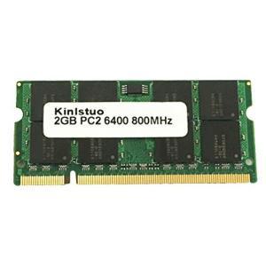 増設メモリ 2GB PC2-6400 DDR2 800MHZ ノートPC用メモリ|lavieshop