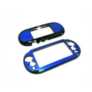 PSVITA2000用保護プラスチックxアルミ収納ケースカバー (青色)|lavieshop