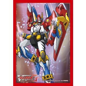 ブシロードスリーブコレクション ミニ Vol.144 カードファイト!! ヴァンガードG 『超宇宙勇機 エクスタイガー』|lavieshop
