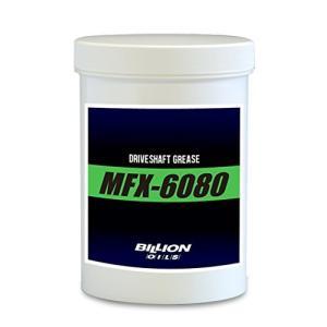 BILLION(ビリオン) ドライブシャフト専用グリース 1000g BMFX-6080|lavieshop