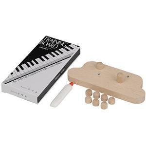 T-80 トレーニングボード ピアノ 練習補助 木製|lavieshop