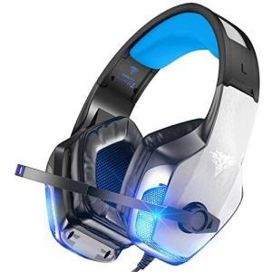 Bengoo ゲーミングヘッドセット PS4 ヘッドセット ヘッドホン ヘッドフォン マイク付き LED付き 3.5mm ノイズキャンセリング PS4|lavieshop