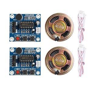 ISD1820 レコーダーモジュール ボイス レコーディング サウンド マイク+0.5Wスピーカー (2個セット)|lavieshop