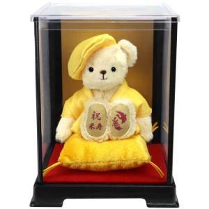 【プティルウ】米寿に贈る、黄色ちゃんちゃんこを着たお祝いテディベア(ケース) lavieshop