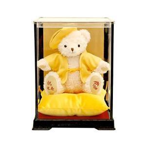 【プティルウ】米寿に贈る、黄ちゃんちゃんこを着た福ベア(ケース) lavieshop