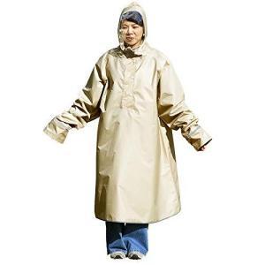YOU+ 顔が濡れない レインコート 自転車 レディース メンズ ポンチョ 防水加工 雨具 (ラテ)の画像