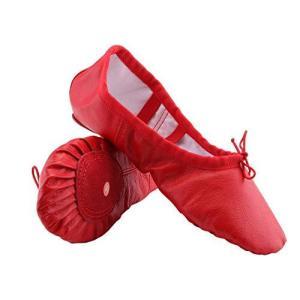 大人 子供 PU革 バレエシューズ バレエ靴 スプリットソール 体操 ヨガ 練習用 ダンスシューズ スリッパ(23.5cm,レッド)|lavieshop