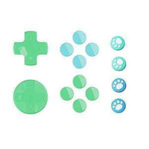 Joy-Con用 アナログスティック カバー スイッチ ケース 猫 肉球 switch ジョイコン カバー スウィッチ アシストキャップ ジョイスティ|lavieshop