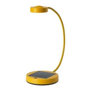 - 太陽光を電力に変換するソーラーパネルを使用しているため、環境に優しく、電気代もかかりません  -...