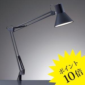 「Z-LIGHT Zライト」Z-108LEDB LED デスクライト タスクライト ブラック(黒)
