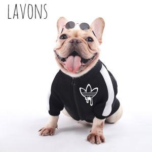 犬服 ペット服 おしゃれ ジャージ 小型犬 ブラック レッド ブルー フレンチブルドッグ服 パグ服 チワワ服