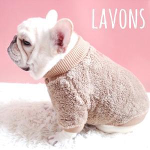 犬服 ペット服 ニット セーター ドッグウェア 小型犬 中型犬 犬服 フレンチブルドッグ服 パグ服 チワワ服