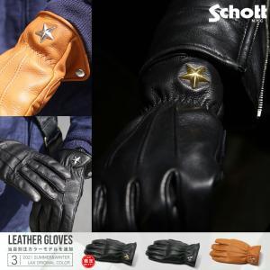 SALE★ Schott ショット ワンスターグローブ 3169030 【返品・交換不可】