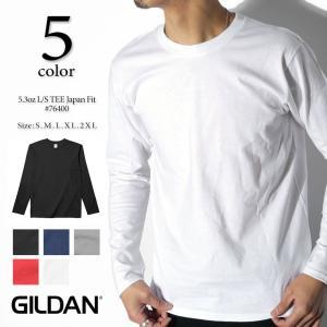 GILDAN ギルダン 5.3oz ジャパンフィット プレミアムコットン長袖Tシャツ 76400