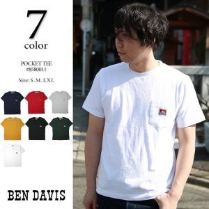 夏セール開催★ BEN DAVIS ベンデイビス シンプルポケットTシャツ 8580011 【返品・交換不可】