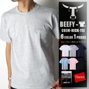 HANES BEEFY-T ヘインズ ビーフィー メンズ 無地 Tシャツ ヘビーウエイト Tシャツ ...