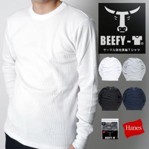 HANES BEEFY-T ヘインズ ビーフィー メンズ ロンT 無地 Tシャツ サーマル Tシャツ...