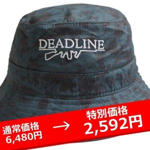★DEADLINEデッドライン タイダイ ハット 黒 Crystal Tie Dye Tommy Gun Bucket Hat BLACK 黒|lay-z-boy