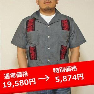 ★FUCT SSDD GUAYABERA SHIRT 黒 ファクト シャツ lay-z-boy