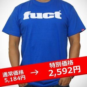 ★FUCT SSDD OG LOGO TEE  ファクト 青 Tシャツ lay-z-boy