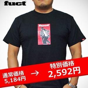 ★FUCT SSDD CULTURAL REVO TEE 黒 Tシャツ lay-z-boy