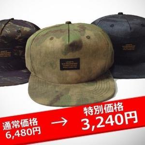 LAFAYETTE キャップ CAMO 5 PANEL SNAP BACK CAP lay-z-boy