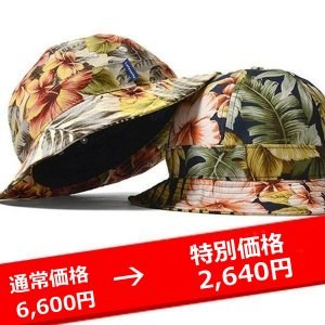 LAFAYETTE TROPICAL PATTERN FATIGUE HATラファイエット トロピカルパターン ハット 帽子|lay-z-boy