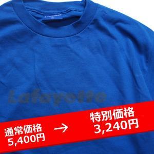 LAFAYETTE DOTS REFLECTOR LOGO TEE 青 ラファイエット Tシャツ|lay-z-boy