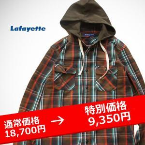 LAFAYETTE THERMAL HOODED NEL SHIRT ラファイエット 青 フード付きネルシャツ|lay-z-boy