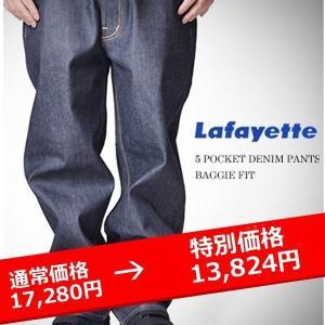 LAFAYETTE デニムパンツ 5 POCKET DENIM PANTS - BAGGIE FIT lay-z-boy