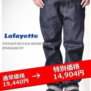 LAFAYETTE デニムパンツ 5 POCKET SELVAGE DENIM PANTS - STANDARD FIT lay-z-boy