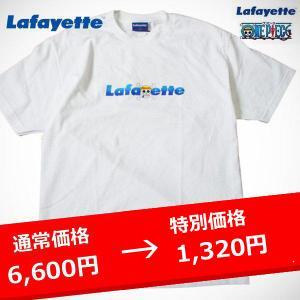 Lafayette × ONE PIECE コラボ Tシャツ 白 ラファイエット×ワンピース STRAW HAT PIRATES LOGO TEE|lay-z-boy