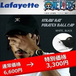 Lafayette × ONE PIECE STRAW HAT PIRATES BALL CAP ラファイエット×ワンピース キャップ 帽子|lay-z-boy
