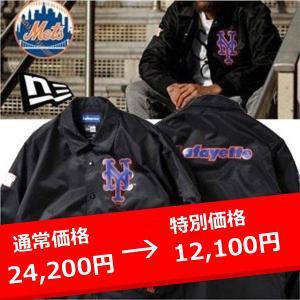 ラファイエット コラボ コーチジャケット Lafayette×NEW YORK METS×NEW ERA NY COACHES JACKET|lay-z-boy