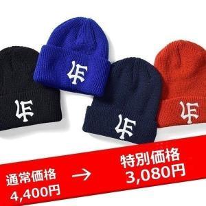 LAFAYETTE ラファイエット ニットキャップ LF LOGO KNIT CAP 帽子 lay-z-boy