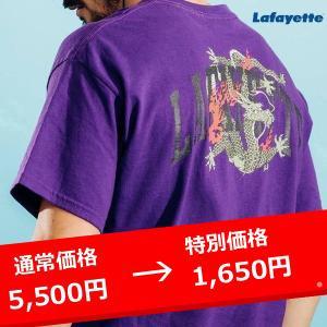 LAFAYETTE FAR EAST DRAGON TEE ラファイエット ファーイースト ドラゴン Tシャツ 紫|lay-z-boy