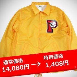 ★PROPS STORE コーチジャケット UNIVERSITY COACH JKT YELLOW 黄 lay-z-boy